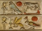 Link to large image of Abydos Hieroglyphs