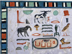 Watercolour painting of Aswan hieroglyphs